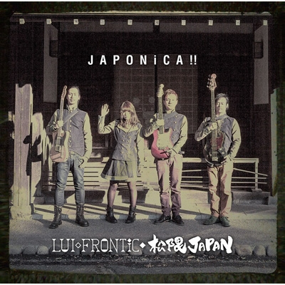 JAPONiCA!! 【通常盤】