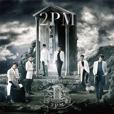 GENESIS OF 2PM  [Standard Edition]