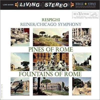 ローマの松、ローマの噴水:フリッツ・ライナー指揮&シカゴ交響楽団 (高音質盤/33回転/200グラム重量盤レコード/Analogue Productions/*CL)