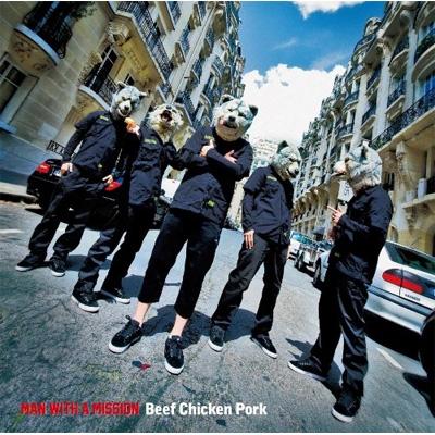 Beef Chicken Pork