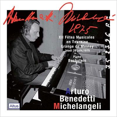 ミケランジェリ ベヒシュタインを弾く! グランジュ・ドゥ・メレ・ライヴ(1975)(2CD)