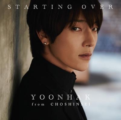 STARTING OVER 【初回盤A】 (CD+DVD)