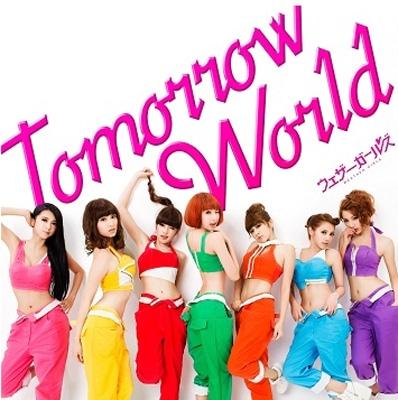 Tomorrow World (+DVD)【初回盤A】