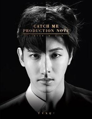 Catch Me: Production Note (DVD)