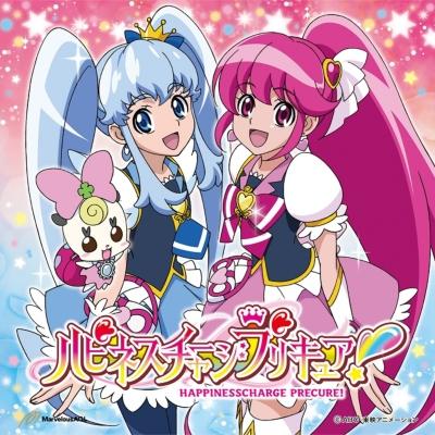 「ハピネスチャージプリキュア!」主題歌シングル【CD+DVD盤】