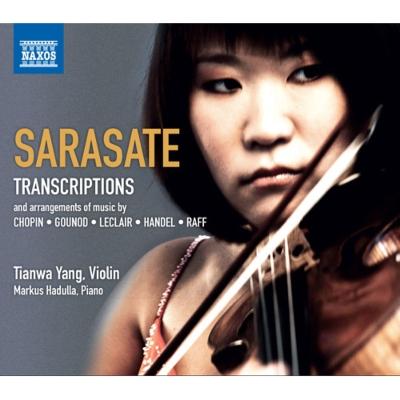 ヴァイオリンとピアノのための作品集第4集 ヤン・ティエンワ、ハドゥッラ