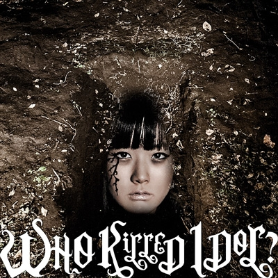 WHO KiLLED IDOL? (+DVD)【映画盤】