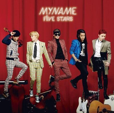FIVE STARS 【初回生産限定盤】 (CD+DVD)