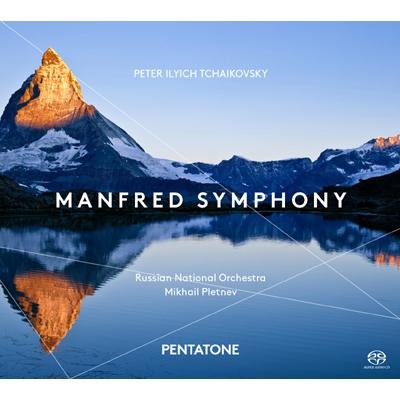 マンフレッド交響曲 プレトニョフ&ロシア・ナショナル管弦楽団(2013)