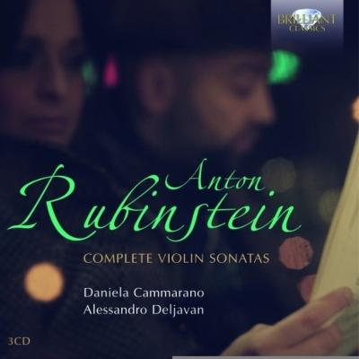ヴァイオリン・ソナタ全集、小品集 カンマラーノ、デリャヴァン(3CD)