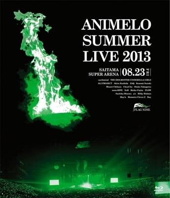 Animelo Summer Live 2013 -FLAG NINE-8.23 (Blu-ray)