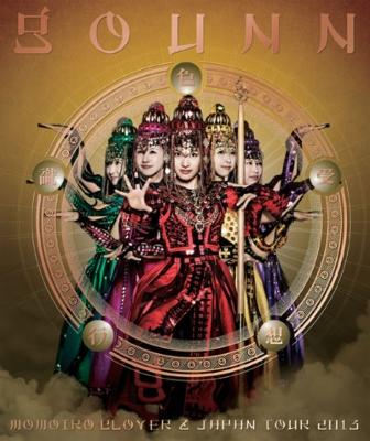 ももいろクローバーZ JAPAN TOUR 2013「GOUNN」(Blu-ray)