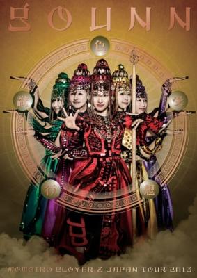 ももいろクローバーZ JAPAN TOUR 2013「GOUNN」(DVD)