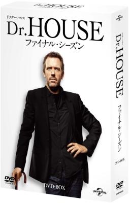 Dr.HOUSE/ドクター・ハウス ファイナル・シーズン DVD-BOX : Dr.house ...