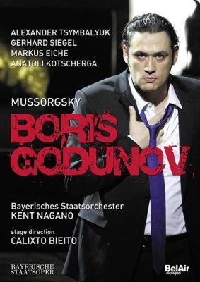 『ボリス・ゴドゥノフ』全曲 ビエイト演出、ナガノ&バイエルン国立歌劇場、ツィムバリュク、コチェルガ、他(2013 ステレオ)