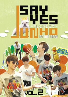 JUNHO (From 2PM)no SAY YES -Frendship-Vol.2