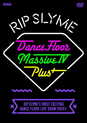 DANCE FLOOR MASSIVE �W PLUS (DVD)