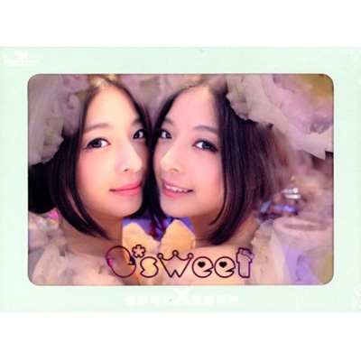 2*sweet 同名ep