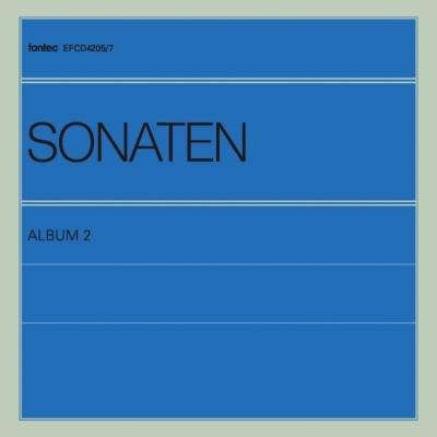 Sonata Album ソナタ・アルバム: 渚智佳 藤原亜美(P)