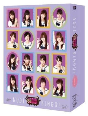 NOGIBINGO! DVD-BOX 【初回限定版】