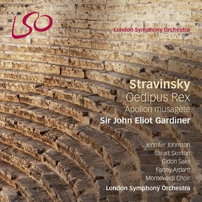 『エディプス王』、『ミューズをつかさどるアポロ』 ガーディナー&ロンドン響、モンテヴェルディ合唱団、スケルトン、ジョンストン、他(2013 ステレオ)