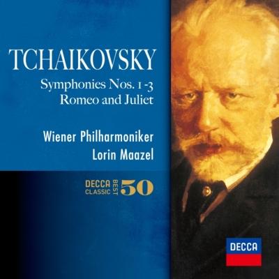 Symphonies Nos.1, 2, 3, Romeo & Juliet : Maazel / Vienna Philharmonic (2CD)