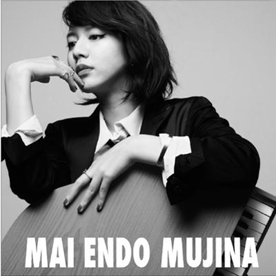 MUJINA (+DVD)【Type-A】