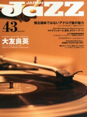 Jazz Japan Vol.43 Young Guitar 2014年 4月号増刊