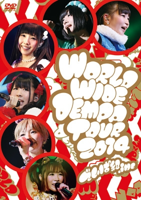 でんぱ組.inc LIVE DVD WORLD WIDE DEMPA TOUR 2014