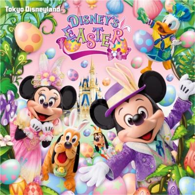Tokyo Disneyland Disney`s Easter Wonderland 2014