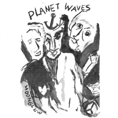 Planet Waves (紙ジャケット)