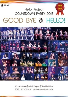 Hello!Project COUNTDOWN PARTY 2013 〜GOOD BYE & HELLO!〜(DVD)