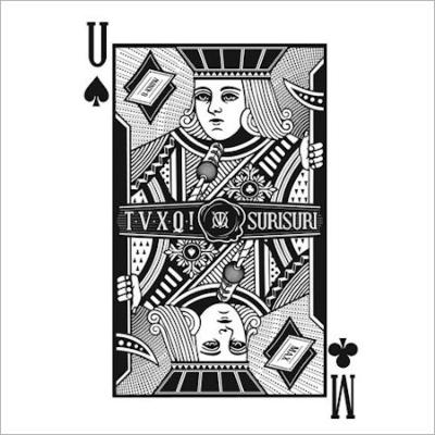 7集 Repackage Album: Spellbound