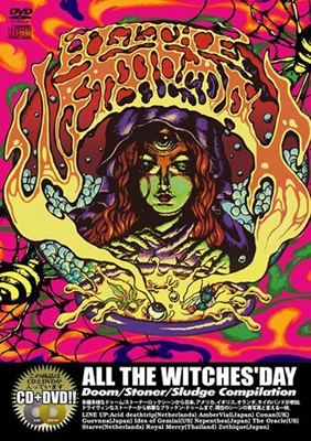 All The Witches' Day