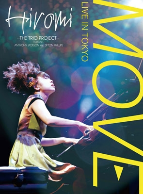 Move Live In Tokyo