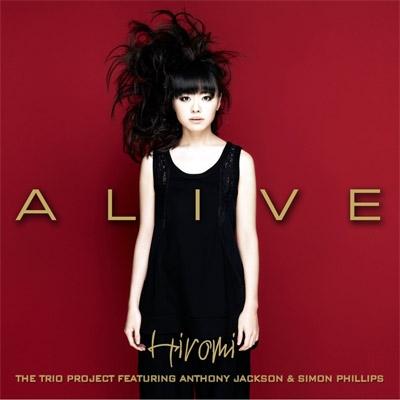 Alive (+DVD)