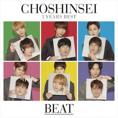 5 Years Best -BEAT-【通常盤】