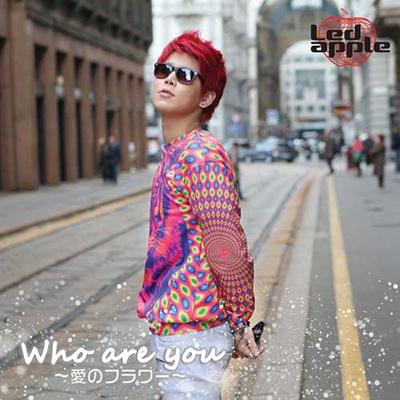 Who are you 〜愛のフラワー〜【限定盤 ハンビョルver.】 (CD+DVD)