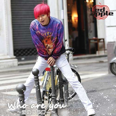 Who are you 〜愛のフラワー〜【限定盤 ヨンジュンver.】 (CD+DVD)