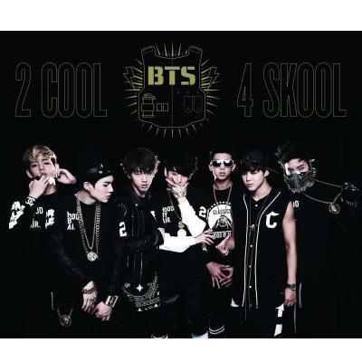 2 COOL 4 SKOOL / O!RUL8, 2? (CD+DVD)