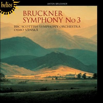 交響曲第3番(1876年のアダージョを伴う1877年版 ...