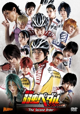 Butai Yowamushi Pedal Inter-High Hen The Second Order