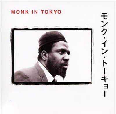 Monk In Tokyo (2CD)
