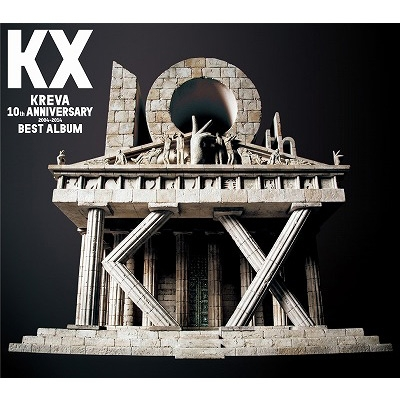 BEST ALBUM 「KX」  (+DVD)【初回限定盤】