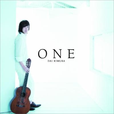 『One』 木村大