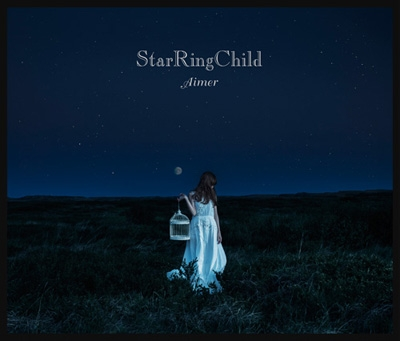 StarRingChild EP