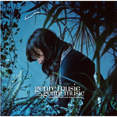 genre music → genre music