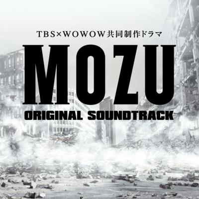TBS×WOWOW共同制作ドラマ 木曜ドラマ劇場「MOZU Season1 〜百舌の叫ぶ夜〜」オリジナル・サウンドトラック