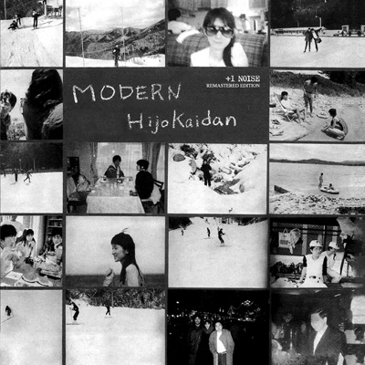 Modern +1 NOISE REMASTERED EDITION