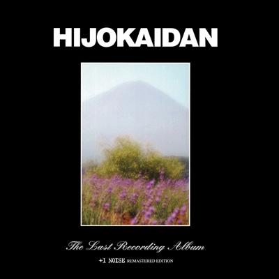 The Last Recording Album +1 NOISE REMASTERED EDITION